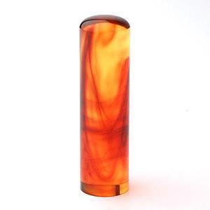 実印 琥珀樹脂 16.5mm
