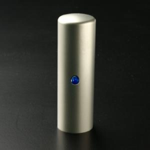 チタン印鑑/実印 ジュエルズチタン+[プラス] ブルーサファイヤ 18.0mm