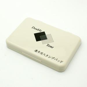 サンビー慶弔スタンプ台SKP-01薄墨
