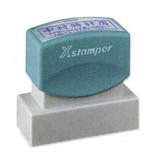 シャチハタ角型印2060号別注品(Bタイプ)