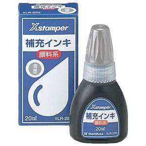 シャチハタ 顔料系インキ 20ml (薄墨)