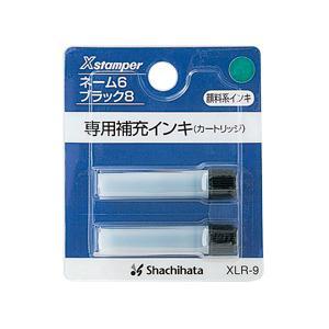 シャチハタ ネーム6・8補充インキ (緑)
