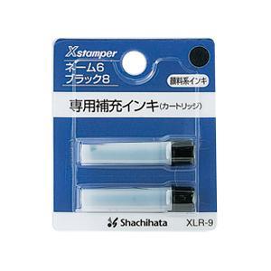 シャチハタ ネーム6・8補充インキ (黒)