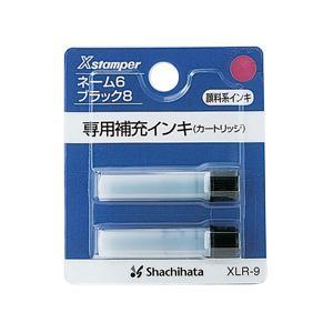 シャチハタ ネーム6・8補充インキ (紫)