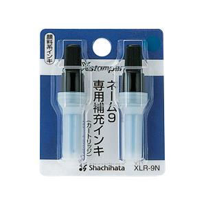 シャチハタ ネーム9補充インキ (藍色)