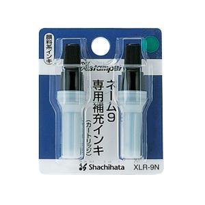 シャチハタ ネーム9補充インキ (緑)