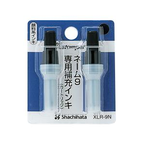 シャチハタ ネーム9補充インキ (黒)