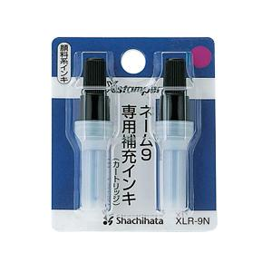 シャチハタ ネーム9補充インキ (紫)
