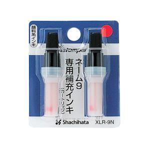 シャチハタ ネーム9補充インキ (赤)