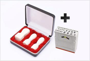 会社設立AセットEX本象牙(特選)3本(角24mm)【整理ケース&アドレス印3段付】