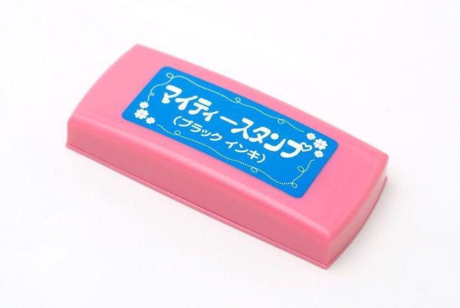 マイティースタンプパッド 【黒色インク】 ケース:ピンク