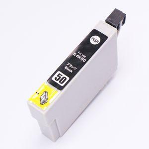エプソン(EPSON)ICBK50(ブラック)対応互換インクカートリッジ