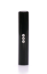 銀行印 スリーストーンクリスタル 黒水牛 12.0mm