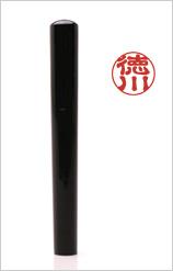 訂正印 黒水牛(芯持ち) 丸型(6mm)