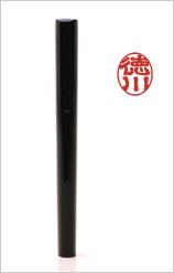 訂正印 黒水牛(芯持ち) 小判型(6×5mm)