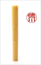 訂正印 薩摩本柘 丸型(6mm)