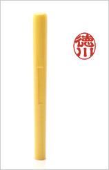 訂正印 薩摩本柘 小判型(6×5mm)