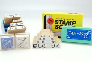お名前 付け スタンプ 『ママスタ☆』 スタンダードセット(ゴム印12個) ブルー