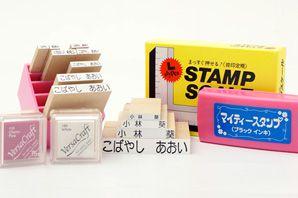 お名前 付け スタンプ 『ママスタ☆』 スタンダードセット(ゴム印12個) ピンク