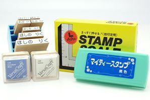 お名前 付け スタンプ 『ママスタ☆』 シンプルセット(ゴム印8個) ブルー