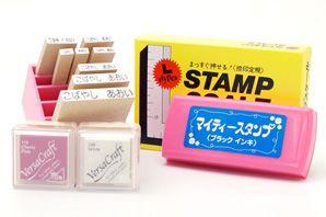 お名前 付け スタンプ 『ママスタ☆』 シンプルセット(ゴム印8個) ピンク