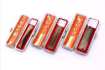 実印・銀行印・認め印セット 牛角 濃色 実印13.5mm【銀枠】