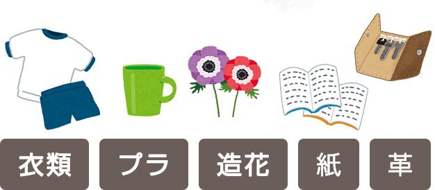 お名前つけ.NET新入荷情報!!