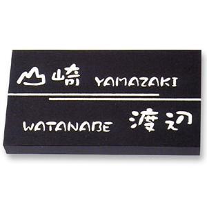 NO.W8M 天然石(黒ミカゲ)