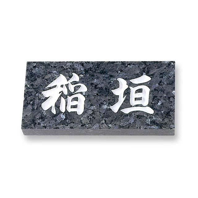 E.10天然石Eシリーズ