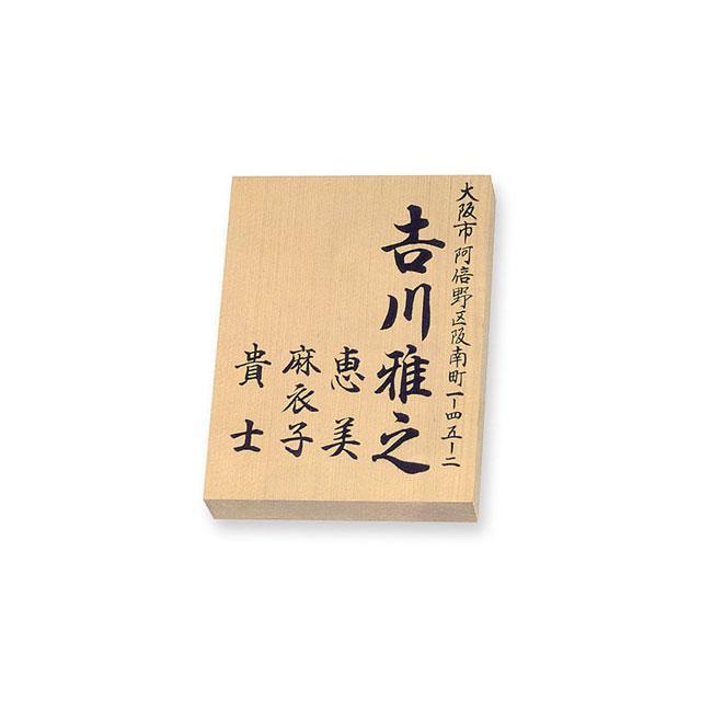天然銘木 (PL-BWD-KAZ-KAK)