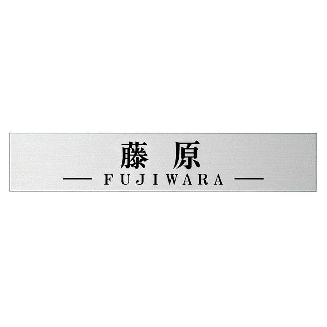 表札 Akuri(アクリ)