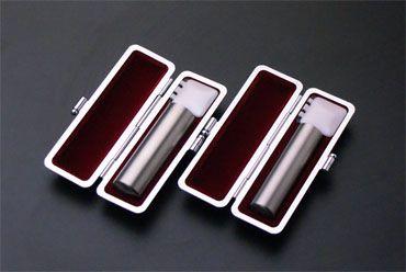 実印・銀行印セット ブラストチタン 実印13.5mm